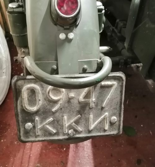 Original number plate from Bill